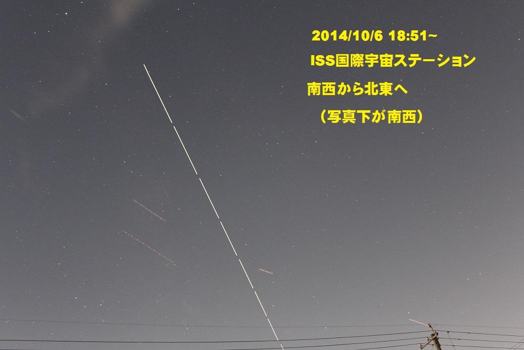 20141006ISS.jpg