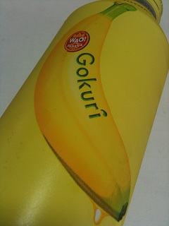 サントリー ゴクリ バナナ