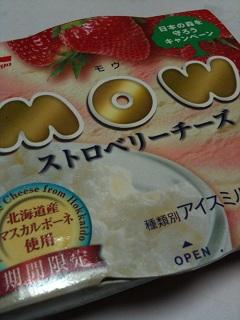 MOW ストロベリーチーズ