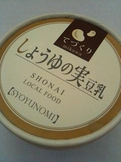 しょうゆの実豆乳