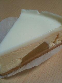 菓子工房 カトルカール りんごのチーズぷりんタルト