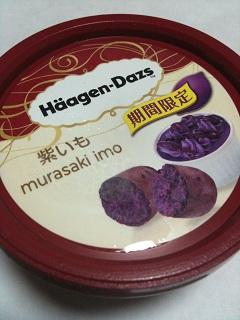 ハーゲンダッツ 紫いも