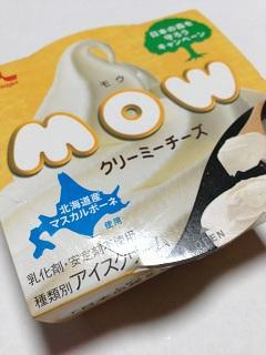 モウ クリーミーチーズ