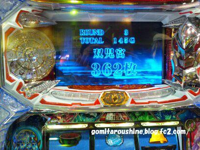 20120928032540102.jpg
