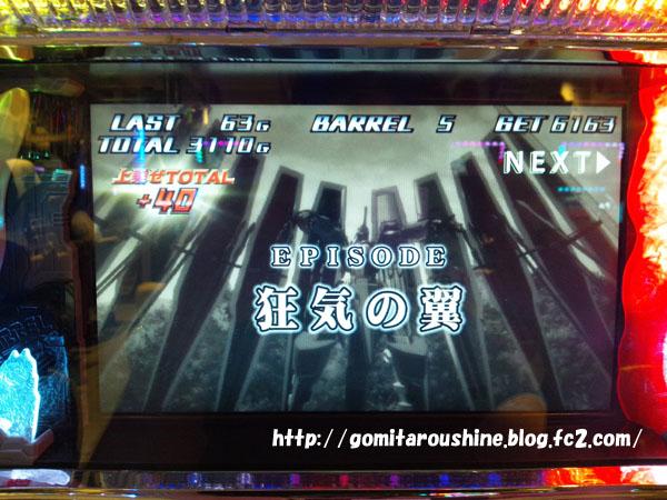 20121002051637aaf.jpg