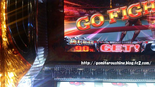 20121012233549cd5.jpg