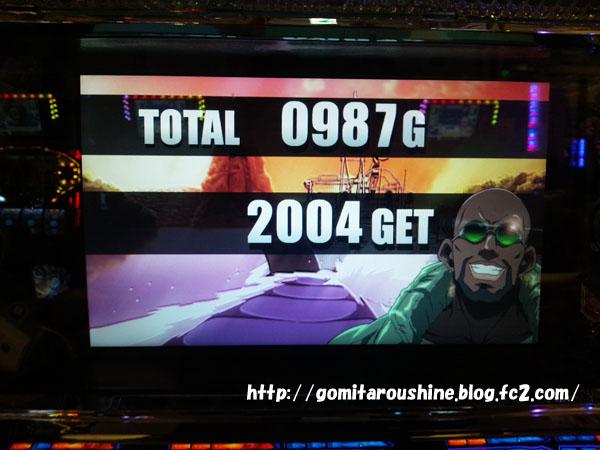 201211070126008d2.jpg
