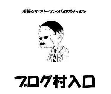 201212190812399e2.jpg