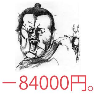 20121219112647bd8.jpg
