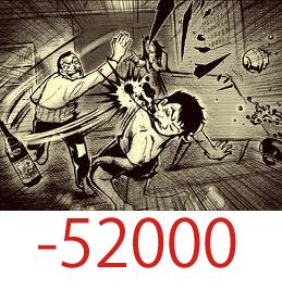20121219121839b38.jpg