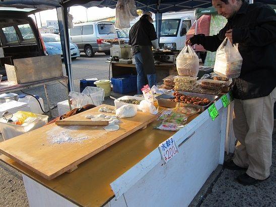 八戸朝市 手作り水餃子