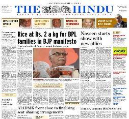the-hindu-epaper.jpg