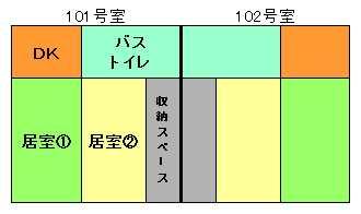 2014100316484181d.jpg