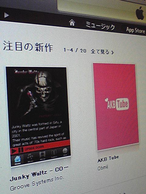 blog_import_4f81726e24790.jpg