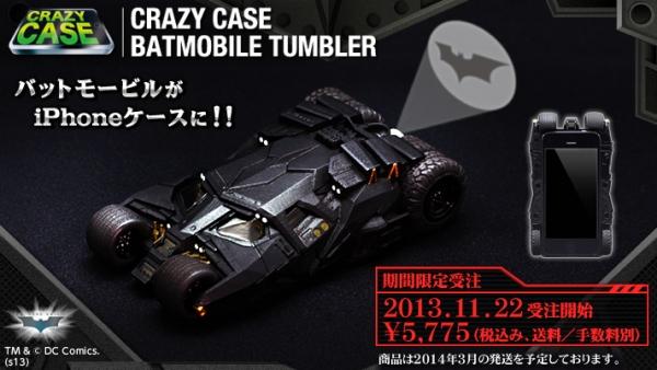 712_401_tumbler.jpg