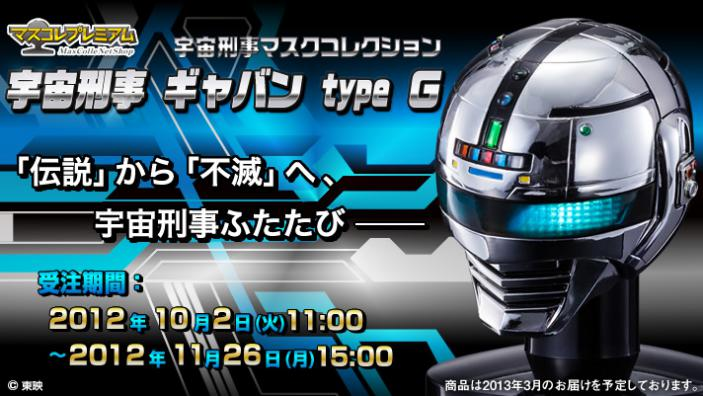 712x401_gyabanG_01.jpg