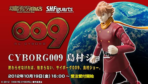 bnr_009shimamura_B01_fix.jpg