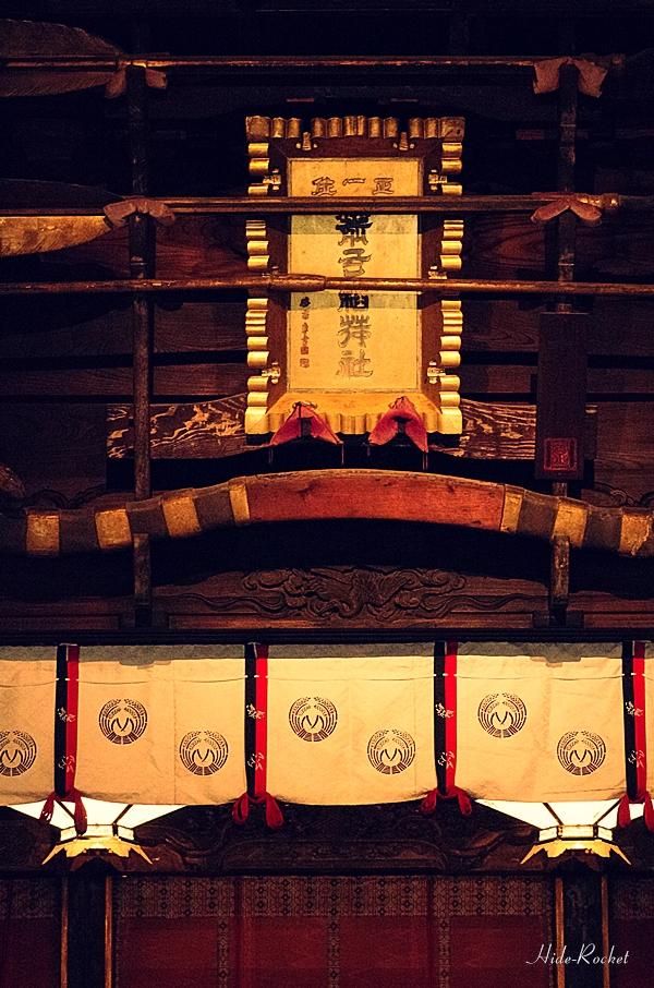 yakyu_inari_06.jpg
