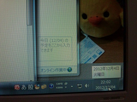 201212042206382b0.jpg