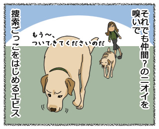 羊の国のラブラドール絵日記4月4日2