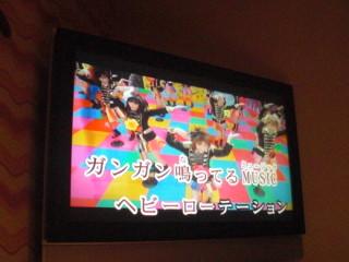 CIMG6880_20110521083935.jpg