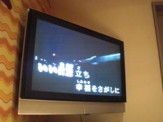 CIMG6888_20110521084149.jpg