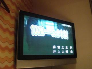 CIMG6891_20110521084254.jpg