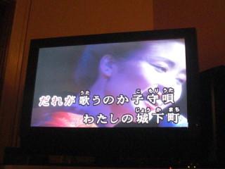CIMG6962_20110522085847.jpg