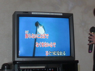 CIMG6966_20110522091443.jpg