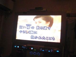 CIMG7037_20110528132600.jpg