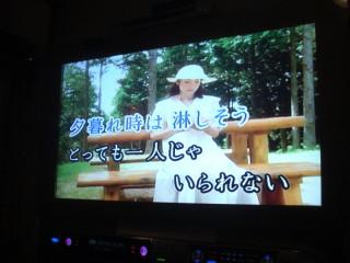 CIMG7038_20110528132620.jpg