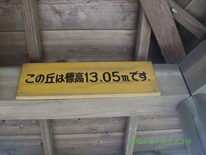 0901hyoukou