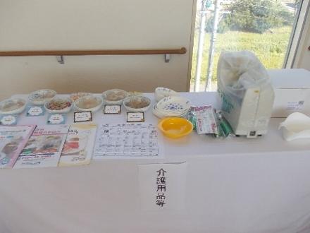 20131205 戸田川 介護教室1