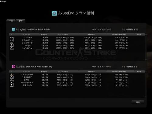 AxLegEnd_convert_20121209193735.jpg