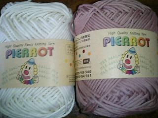 レース編みポーチ毛糸表