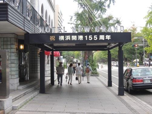 DSCN8040dh.jpg