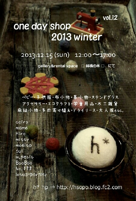 fc2_2013-11-25_18-24-21-298.jpg