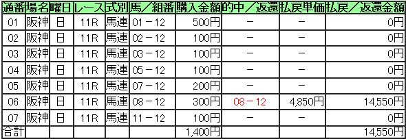 20131202103943f8b.jpg
