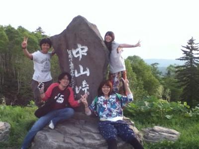 fc2blog_201206060105105da.jpg