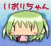 いおりたん=IoriTaN