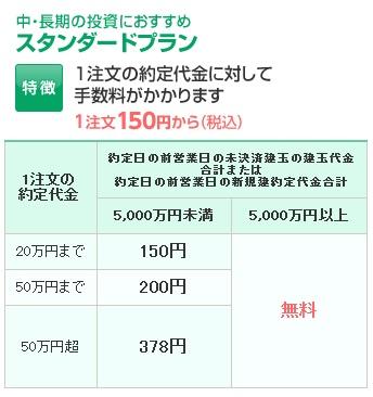 2013121016590520e.jpg