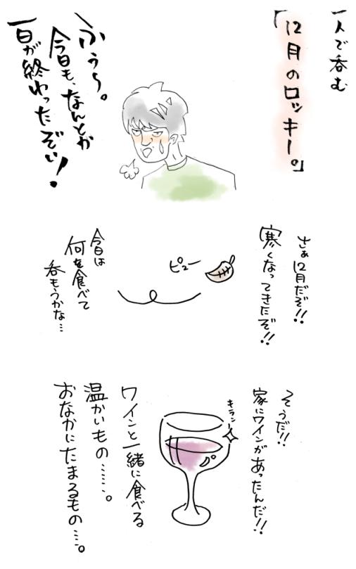 maruma272351.jpg