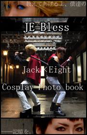 【JE-B】FF零式J8写真集