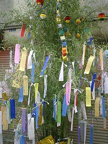 220px-Tanabata.jpg