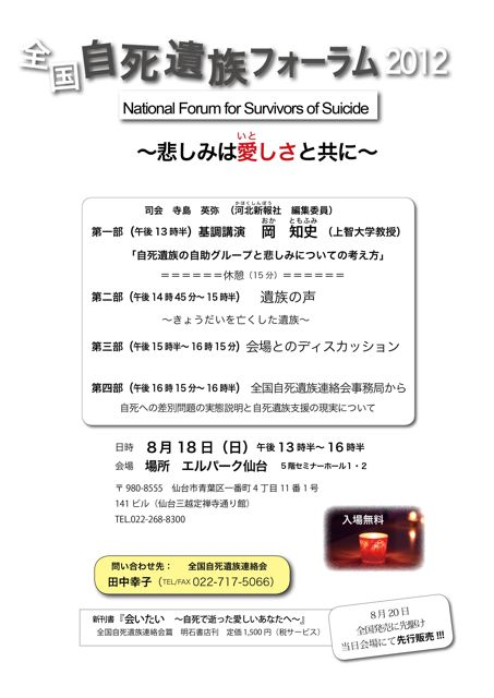 20120810150946ac9.jpg