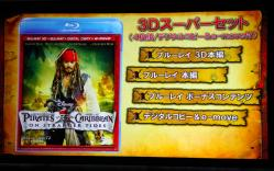 PIRATES-3D-BD-PPT_big.jpg