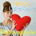 rinovastyle_S.jpg