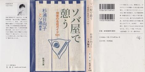 20120808113754828.jpg
