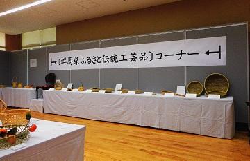 竹工芸品コーナー