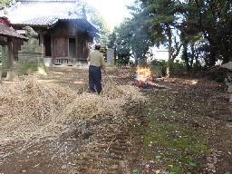 鷺栖神社④稲わらを燃やす